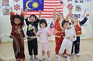 2014 - One Malaysia Celebration