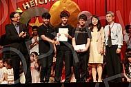 2014 - Austin Heights' Got Talent