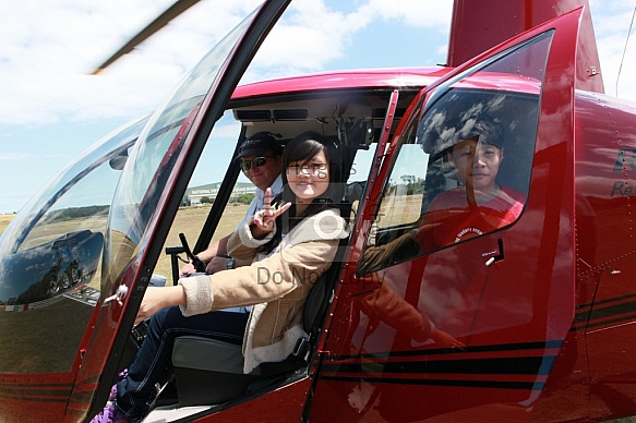 Phillip Islands - Helicopter Ride
